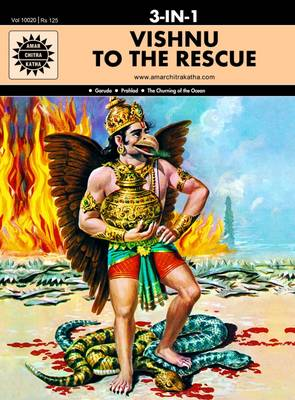 Vishnu to the Rescue by Anant Pai