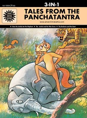 Tales from the Panchatantra by Anant Pai