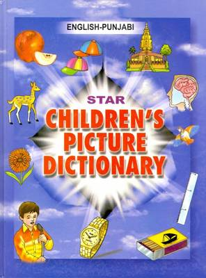 Star Children's Picture Dictionary English-Punjabi by Babita Verma