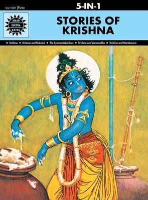 Stories of Krishna by Anant Pai