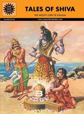 Tales of Shiva by Subba Chaganti Rao