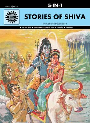 Stories of Shiva by Anant Pai