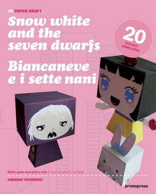 3D Paper Craft Snow White and the Seven Dwarfs by Virginie Tourenne