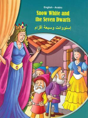 Snow White and the Seven Dwarfs - English/Arabic by