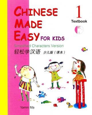 Chinese Made Easy for Kids: Simplified Characters Version Textbook by M. Yamin, et al.