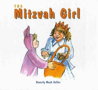 Mitzvah Girl by Beverly Geller