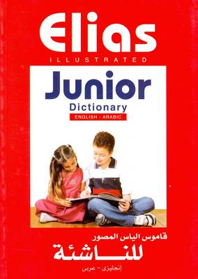 Elias Illustrated Junior Dictionary English-Arabic by Karen Glasgow, Eva Elias