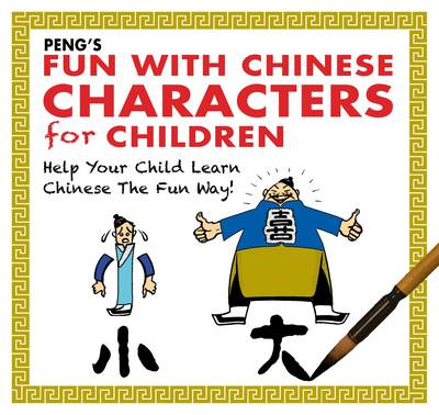 Peng's Fun with Chinese Characters for Children Help Your Child Learn Chinese the Fun Way! by Tan Huay  Peng