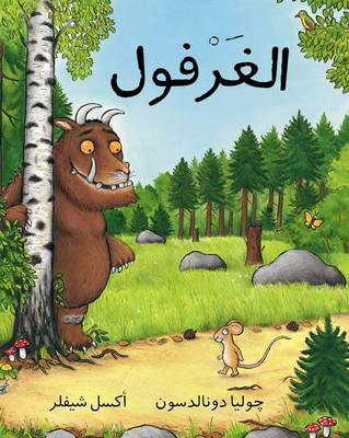 The Gruffalo/ Al Gharfoul by Julia Donaldson
