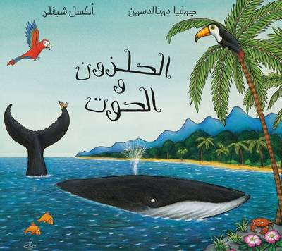 The Snail and the Whale/ Al Qawqa Wal Hout by Julia Donaldson
