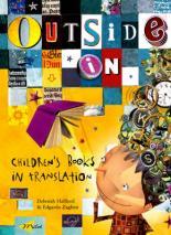 Outside In by Deborah Hallford, Edgardo Zaghini