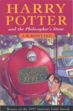 Harry Potter Boxed Set, Children's Edition by J.K. Rowling