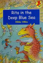 Rita in the Deep Blue Sea by Hilda Offen