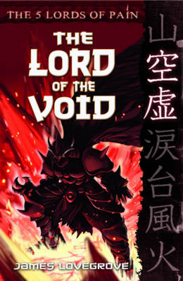 The Five Lords of Pain: Book 2 The Lord of the Void by James Lovegrove