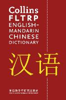 Collins FLTRP English-Mandarin Chinese Dictionary Over 105,000 Translations by Collins Dictionaries