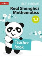 Teacher's Book 1.2 by Huang Xingfeng