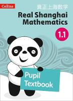 Pupil Textbook 1.1 by Huang Xingfeng