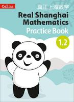 Pupil Practice Book 1.2 by Huang Xingfeng