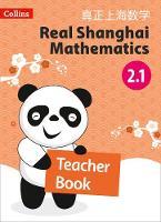 Teacher's Book 2.1 by Huang Xingfeng