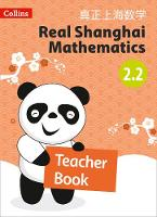 Teacher's Book 2.2 by Huang Xingfeng