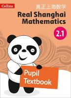 Pupil Textbook 2.1 by Huang Xingfeng