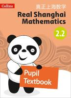 Pupil Textbook 2.2 by Huang Xingfeng