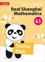 Teacher's Book 6.1 by Huang Xingfeng