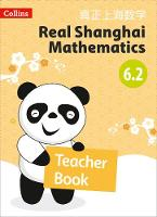 Teacher's Book 6.2 by Huang Xingfeng