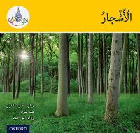 The Arabic Club Readers: Yellow: Trees 6 Pack by Rabab Hamiduddin, Maha Sharba, Rawad Abou Hamad