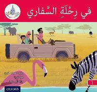 The Arabic Club Readers: Red A: On safari by Rabab Hamiduddin, Maha Sharba, Rawad Abou Hamad