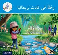 The Arabic Club Readers: Blue: A trip to Britain's forests by Maha Sharba, Rabab Hamiduddin, Rawad Abou Hamad