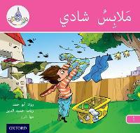The Arabic Club Readers: Pink A: Chadli's Clothes 6 Pack by Rawad Abou Hamad, Rabab Hamiduddin, Maha Sharba