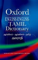 English-English-Tamil Dictionary by V. (Presidency College, Chennai) Murugan