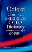 Compact English-English Odia Dictionary by B. K. (Dr, Utkal University) Tripathy