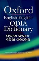 English-English-Odia Dictionary by B. K. (Dr, Utkal University) Tripathy