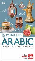 15 Minute Arabic by DK