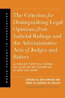 The Criterion for Distinguishing Legal Opinions from Judicial Rulings and the Administrative Acts of Judges and Rulers by Shihab al-Din Ahmad ibn Idris al-Qarafi al-Maliki