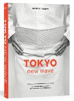 Tokyo New Wave by Andrea Fazzari