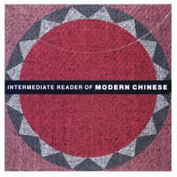 Intermediate Reader of Modern Chinese by Celia Chang, Oivan Yen