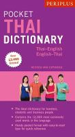 Periplus Pocket Thai Dictionary Thai-English English Thai - Revised and Expanded by Jintana Rattanakhemakorn