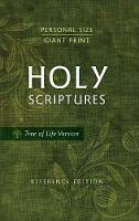 Tlv Personal Size Giant Print Reference Bible, Holy Scriptures, Hardcover by Messianic Jewish