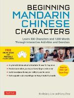 Beginning Mandarin Chinese Characters Learn 300 Chinese Characters and 1200 Chinese Words Through Interactive Activities and Exercises (Ideal for HSK + AP Exam Prep) by Haohsiang Liao, Kang Zhou