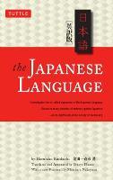 Japanese Language by Haruhiko Kindaichi, Umeyo Hirano