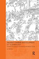Ancient Chinese Encyclopedia of Technology Translation and Annotation of Kaogong ji, The Artificers' Record by Jun (Zhejiang University, China) Wenren