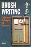 Brush Writing by R. Kuiseko