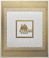 The Golden Temple Of Amritsar Reflections of the Past (1808-1959) by Amandeep Singh Madra