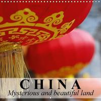 China Mysterious and Beautiful Land 2018 The Third Largest Country in the World by Elisabeth Stanzer