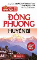 Dong PHuong Huyen Bi Ban in Nam 2017 by Paul (Leeds Dental Institute) Brunton