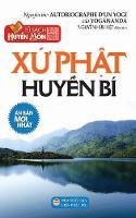 Xu PHat Huyen Bi Ban in Nam 2017 by Yogananda
