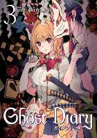 Ghost Diary Vol. 3 by Seiju Natsumegu